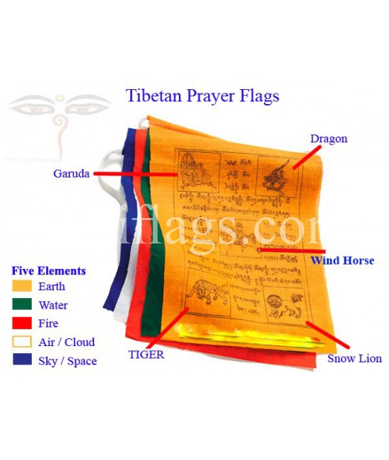 Tibetan Prayer Flags 8 metres long
